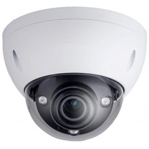 4MP HD WDR Network Vandal-proof IR Dome Camera 2.7-12mm Motorised Lens