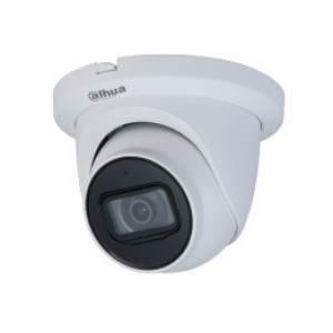 4MP Lite AI IR Fixed Focal Eyeball Netwok Camera 2.8mm Lens