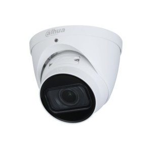 4MP WDR IR Eyeball Network Camera 2.7-13.5mm Lens