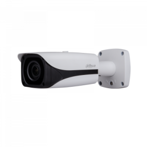 2MP Starlight IR Bullet Network Camera 4.1-16.4mm Motorised Lens